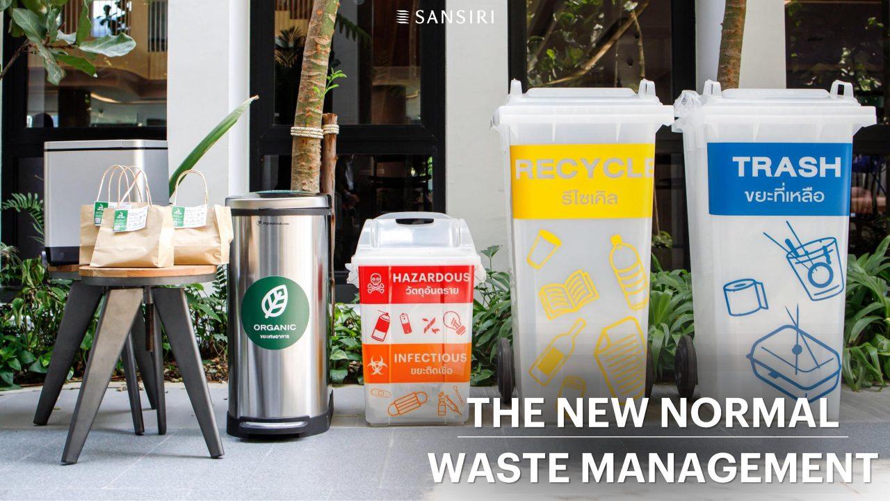 New Normal for Sansiri Living แสนสิริ