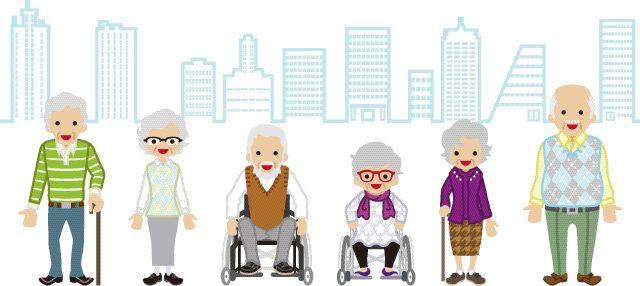 ผู้สูงวัย